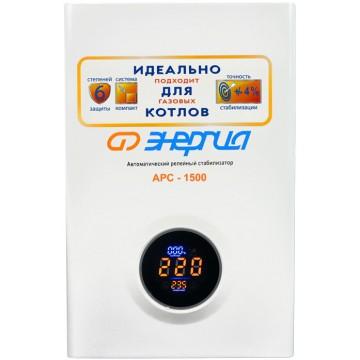 Стабилизатор напряжения ЭНЕРГИЯ АРС-1500 для котлов