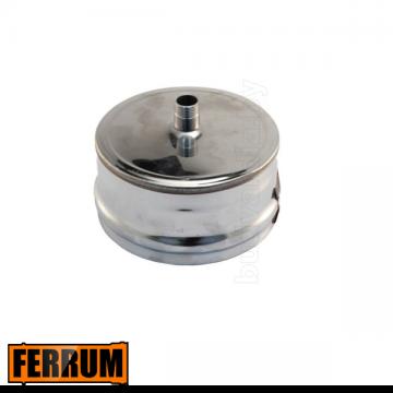 Конденсатоотвод для трубы Ferrum, РФ